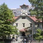 北海道から鹿児島へのアクセス