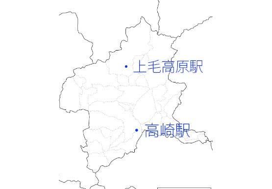 群馬県内の主要な駅