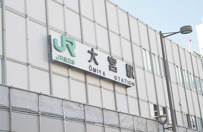 埼玉と鹿児島のアクセス