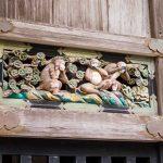 栃木と鹿児島のアクセス